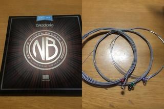 NB1253.jpg